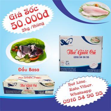 Đầu Cá Basa (2KG/THÙNG)