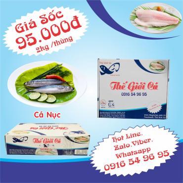 Cá Nục (2KG/THÙNG)